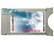 CAM модуль SMIT SafeView