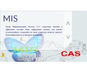 MIS Медиа-информационная система от Novel-SuperTV, MIS