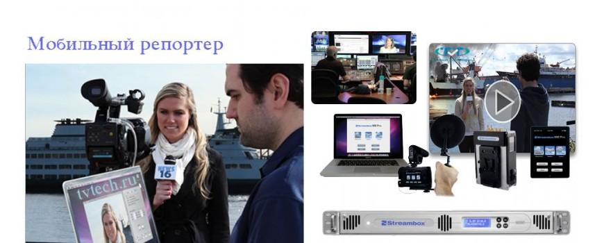 Передача видео по 3G, передача репортажа