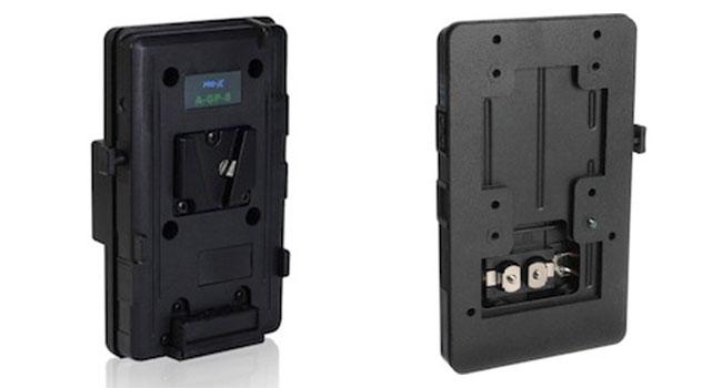 V-Mount Adapter комплект адаптеров, доступных у Comrex