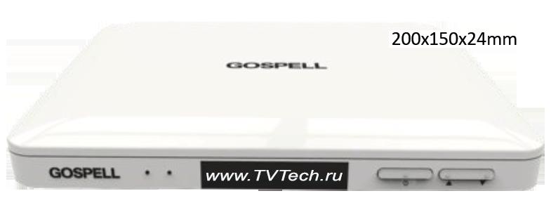 Внешний вид абонентского приемника STB GK7600A CAS Gospell