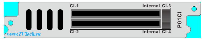 P01CI модуль 4xCI дескремблирования для DCP-3000MF