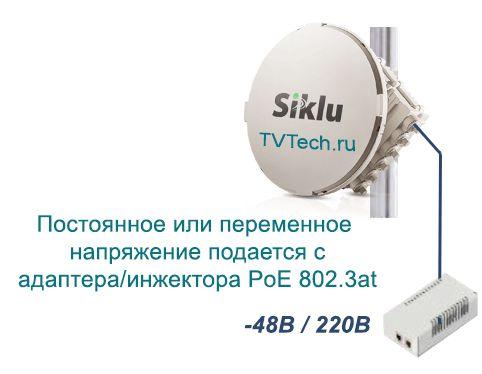 Схема подключения РРЛ оборудования Siklu серии EH1200FX с локальным питанием через инжектор PoE от сети переменного (220VAC) или постоянного тока -48VDC