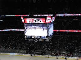 Спортивный видео куб на стадионе
