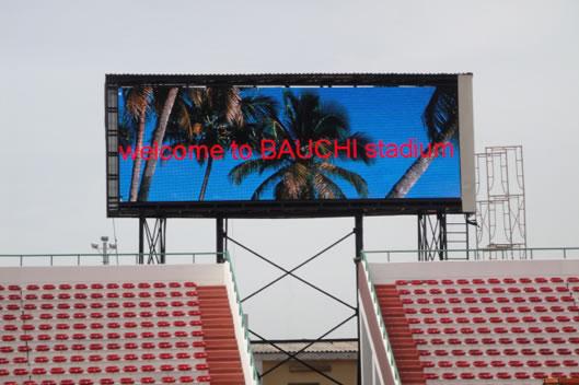 Спортивные светодиодные экраны