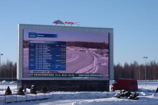 зимние спортивные светодиодные экраны
